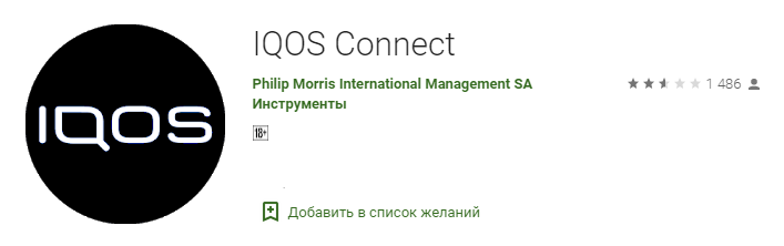 iqos-connect-app